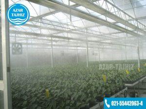 مهپاش گلخانه آذر تجهیز