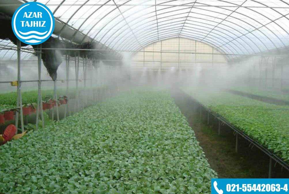 مه پاش گلخانه نازلی - مه پاش گلخانه تحت فشار آذر تجهیز
